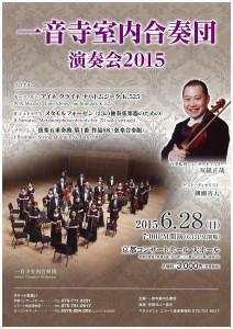 2015-leaflet-1