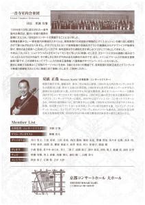 2015-leaflet-2