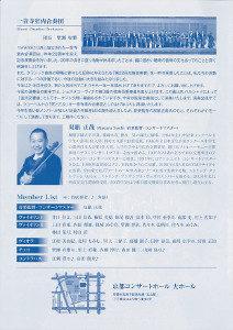 2017-leaflet-2